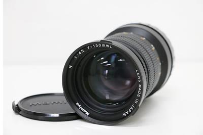 Mamiya マミヤ N150mm F4.5L 7/7II用レンズ