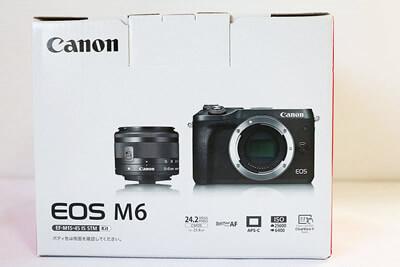 【買取実績】Canon キャノン EOS Kiss M EF-M15-45 IS STM レンズキット