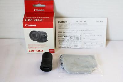【買取実績】Canon キャノン EVF-DC2